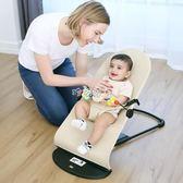 嬰兒搖籃 嬰兒搖搖椅安撫椅寶寶搖椅兒童躺椅搖籃 珍妮寶貝