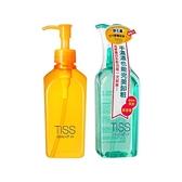 SHISEIDO資生堂 TISS深層卸妝油230ml 毛孔潔淨 / 乾濕兩用【小三美日】