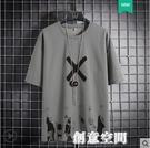 短袖T恤男士2021新款夏季冰絲體恤韓版潮流ins潮牌休閑半袖上衣服 創意新品