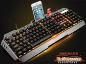 有線鍵盤有線鍵盤臺式電腦牧馬人曼巴狂蛇家用游戲外接騷男外設YYP   傑克型男館