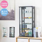 收納櫃 展示櫃 公仔櫃【X0022】直立式80cm玻璃展示櫃(兩色) MIT台灣製  收納專科
