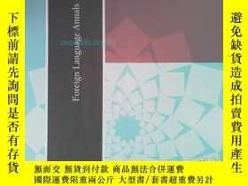 二手書博民逛書店Foreign罕見language annals (JOournal) Fall 2013Y14610