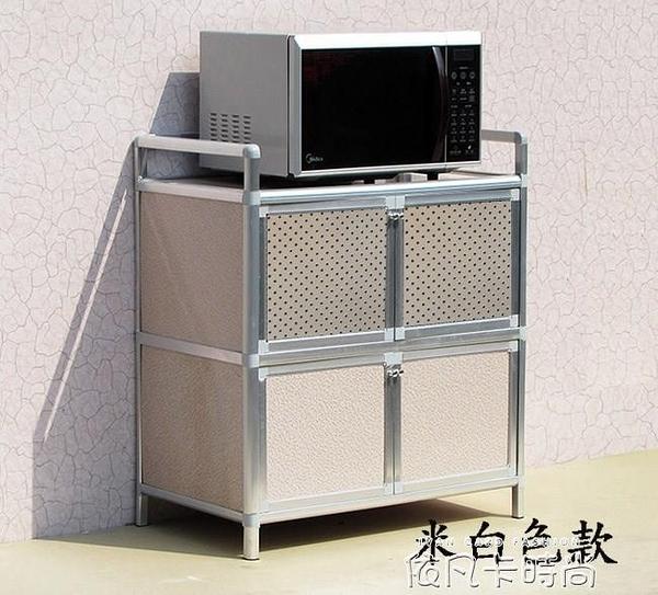 迷你櫥櫃家用櫃子簡易經濟型小型收納櫃鋁合金碗櫃廚房出租房放碗QM 依凡卡時尚