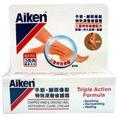 Aiken特效深層修護霜50g 【康是美】