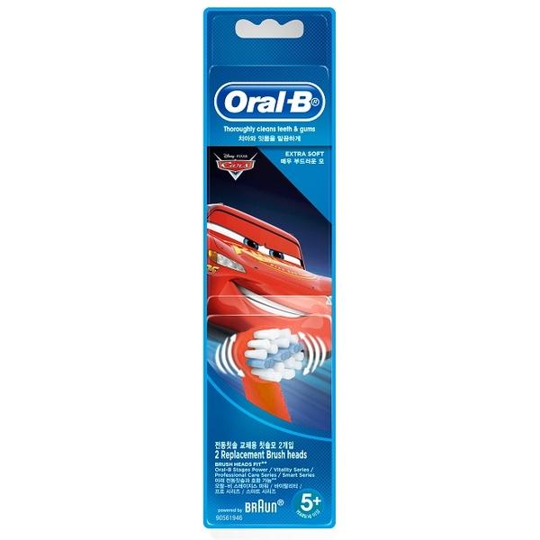 百靈歐樂B兒童電動牙刷刷頭2入