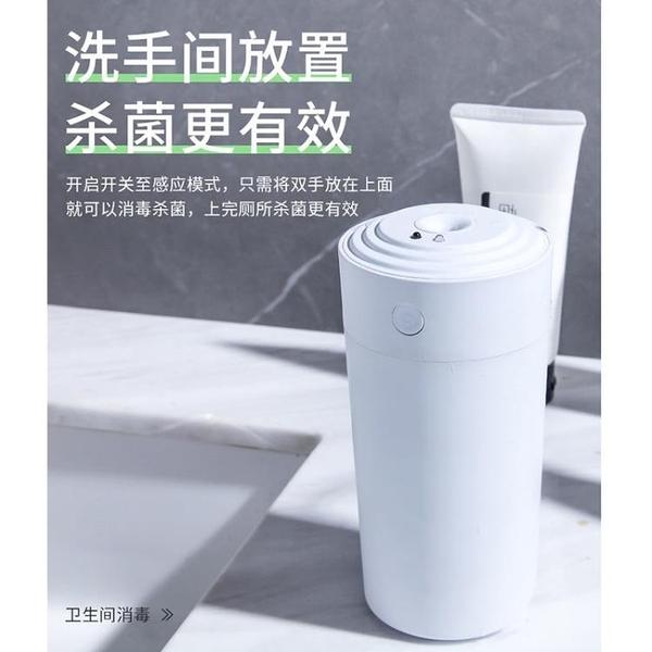 自動感應洗手器 自動感應智能手部室內消毒機器酒精消毒液噴霧霧化消毒機器家用
