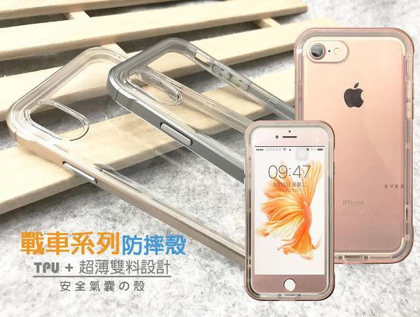 【戰車殼】嚴選材料 蘋果 iPhone 5 5s SE 6 6s 7 8 Plus + X iX 背蓋手機殼套保護殼套