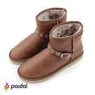Paidal 皮感扣環內鋪毛短筒靴...