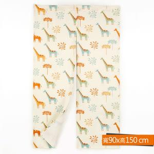 長頸鹿防蹣抗菌長門簾 90x150cm