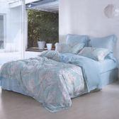 ✰雙人 薄床包兩用被四件組 加高35cm✰ 100% 60支純天絲《恩蒂》