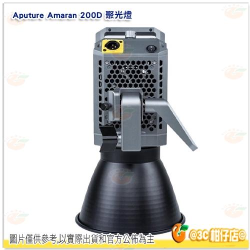 愛圖仕 Aputure Amaran 200D 聚光燈 LED 攝影燈 持續燈 白光 可調光 保榮卡口 公司貨