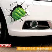汽車貼紙創意個性劃痕遮擋貼畫3d立體改裝車身貼裝飾貼刮痕貼膜 交換禮物