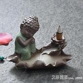 功德坊 茶具倒流香爐 家用仿古檀香爐時來運轉禪意小和尚擺件 【全館免運】