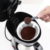 煮咖啡機家用全自動美式小型迷你咖啡壺igo