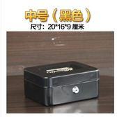 保險箱小密碼保險箱 保險盒 20A迷你辦公保險柜 小型家用WY