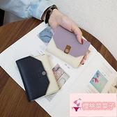 可愛撞色信封短款卡包女士小清新零錢包少女心【櫻桃菜菜子】
