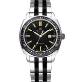 Olympia Star 奧林比亞之星 神盾系列氚氣石英腕錶-雙色