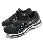 Asics 慢跑鞋 GT-2000 9 黑 白 女鞋 透氣穩定 運動鞋【ACS】 1012A859001