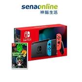 【神腦生活】任天堂 Switch 紅藍主機 (電池加強版)+路易吉洋樓3 中文版