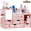 大號木製桌面化妝品收納盒化妝盒飾品盒抽屜式帶鏡子WY【快速出貨】