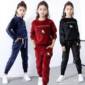 女童套装   女童套裝新款冬裝韓版加絨洋氣金絲絨中大童運動兩件套潮童裝 傾城小鋪