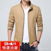 現貨五折 外套 秋季新款男士純棉薄款夾克修身時尚外套休閒夾克8913#  5-21