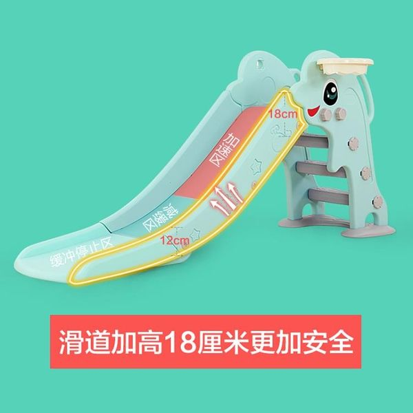 溜滑梯加長加厚滑梯室內兒童塑料玩具滑梯家用小型寶寶滑滑梯嬰兒XW好康免運