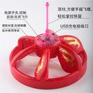 新款自動感應懸浮泡沫UFO智慧遙控飛碟類兒童類親子玩具安全