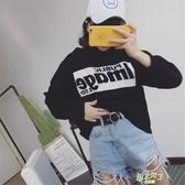 秋季上衣女新品原宿bf風學生長袖t恤打底衫 寬鬆大尺碼外穿秋衣  快速出貨