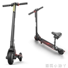 Bremer電動滑板車可摺疊兩輪成年人代步站騎迷你電瓶踏板小電動車 NMS蘿莉新品