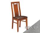 {{ 海中天休閒傢俱廣場 }} G-25 摩登時尚 餐椅系列 927-12 可亞柚木餐椅