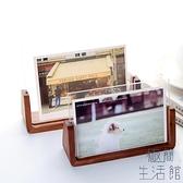 木質相框6寸亞克力婚紗照片框兒童櫸木U型畫框桌面擺件【極簡生活】