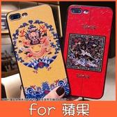 蘋果 iPhone XS MAX XR iPhoneX i8 Plus i7 Plus 手機殼 吉祥紅門 全包邊 掛繩 保護殼