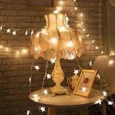 虧本促銷-串燈LED彩燈閃燈串燈滿天星小彩燈裝飾串燈少女收割機宿舍裝飾星星燈
