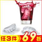 吸血鬼牙齒製冰盒 製冰器 創恐怖製冰模 5格製冰格【AP02008】JC雜貨
