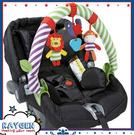 動物弓型掛飾.手推車/汽座/嬰兒床適用