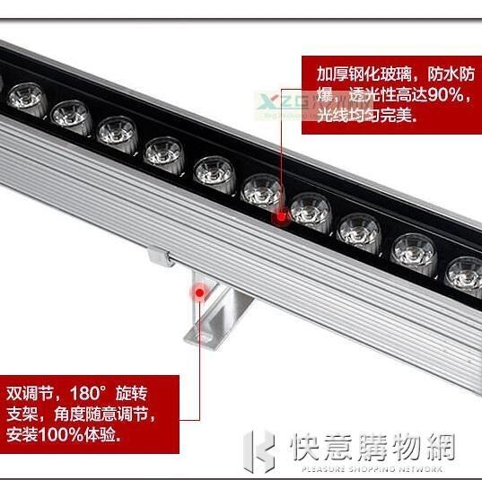 36W LED洗牆燈24v18w36w48w大功率投射燈七彩rgb婚慶廣告戶外防水條形 快意購物網