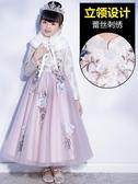 兒童禮服女冬婚禮洋氣女童公主裙加厚秋冬高端走秀婚紗蓬蓬紗花童【免運】