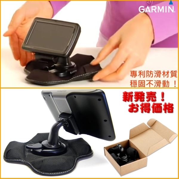 GARMIN 免吸盤沙包架子GARMIN 2567T 4590 3590 1350 1370 1370t 1420 61