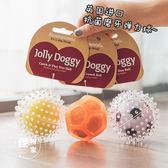 聖誕預熱  英國進口rosewood寵物狗狗高品質橡膠磨芽耐咬玩具彈力球清潔口腔 挪威森林
