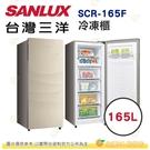 含拆箱定位 台灣三洋 SANLUX SC...