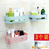 衛生間浴室角架洗手間免打孔墻上置物架吸盤壁掛肥皂盒收納架神器【小橘子】