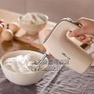 打蛋器電動家用迷你打奶油機烘焙小型攪拌器打蛋機打發器手持 每日特惠NMS