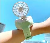 可愛卡通小風扇小型充電迷妳電扇便攜式電風扇 【快速出貨】