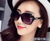 2021新款女士太陽鏡韓版防紫外線墨鏡復古長臉圓臉司機開車眼鏡 快速出貨