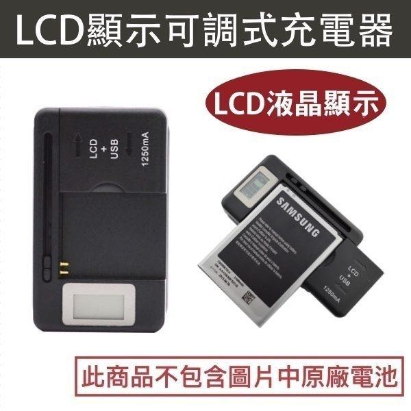 Samsung EB-F1A2GBU 原廠電池【配件包】GALAXY S2 i9100 Galaxy R i9103 i9105 S2 Plus Camera EK-GC100 EK-GC110