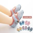 寶寶地板襪嬰兒鞋襪學步防滑底