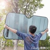 【耀3C】汽車遮陽簾汽車前擋遮陽神器車內擋風玻璃防曬隔熱夏季吸盤遮陽簾車窗遮光板LX