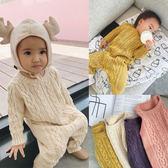 嬰兒連體衣秋冬加厚新生兒哈衣長袖毛衣寶寶爬服包屁衣