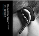 REMAX RB-T5系列 結合科技感與時尚感/ 人體工學設計/ 輕巧方便好配戴 金屬質感耳掛式藍牙耳機